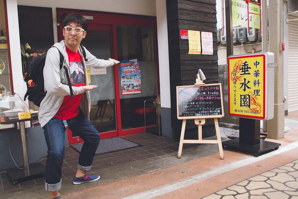 神戸ストラットポスター